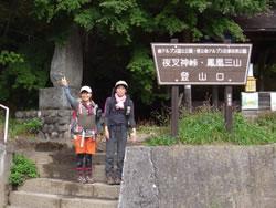 1010鳳凰三山