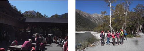 111004氷河公園