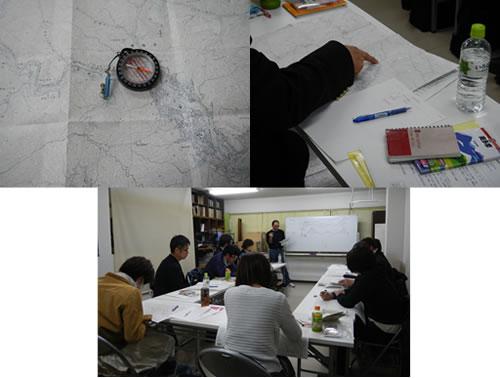 201403登山教室読図