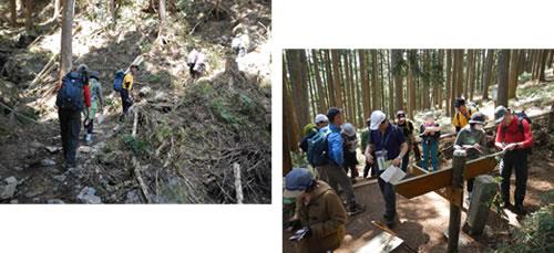 201404登山教室