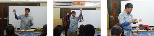 201404登山教室読図